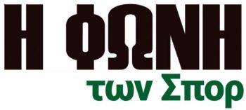 foni_sports_logo