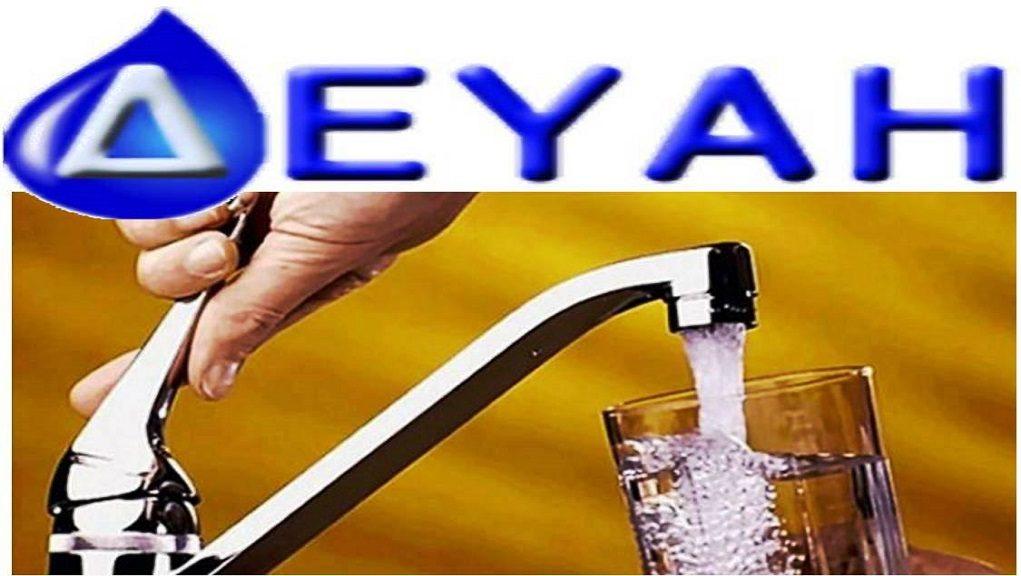 Ανακοίνωση της ΔΕΥΑΗ για προβλήματα στην υδροδότηση - Φωνή Μαλεβιζίου