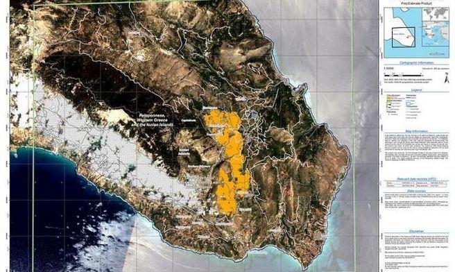 6.000 στρέμματα κάηκαν στη νοτιοανατολική Κεφαλλονιά, σύμφωνα με εικόνες ευρωπαϊκού  περιβαλλοντικού δορυφόρου - Φωνή Μαλεβιζίου
